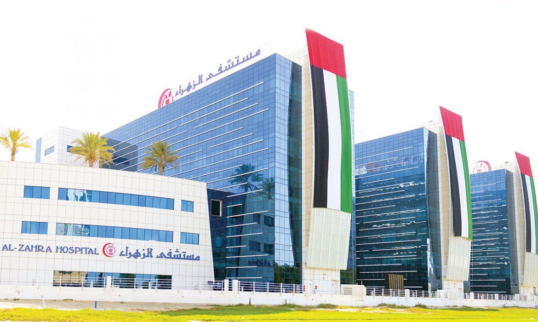 Al-Zahra-Hospital-1170x700-2.jpg
